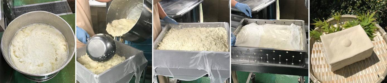 写真:豆腐製造