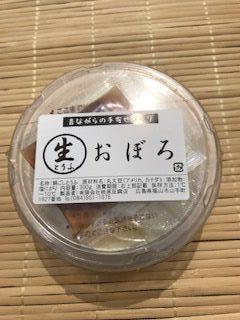 写真:おぼろ生豆腐