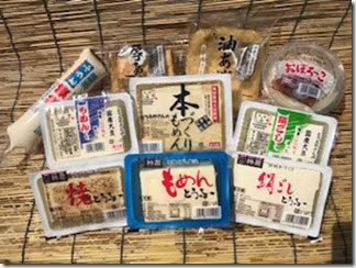 柿原豆腐店・豆腐
